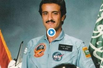 فيديو من الذاكرة.. أول رائد فضاء عربي مسلم على متن مكوك ديسكفري - المواطن