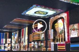 فيديو.. معرض معهد مسك للفنون يجذب زوار المنتدى العالمي - المواطن