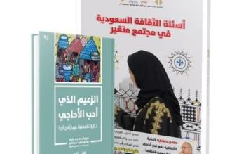 """""""الفيصل"""" تثير أسئلة الثقافة السعودية في مجتمع متغير! - المواطن"""