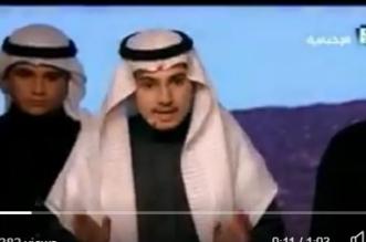فيديو.. الطالب العرف لـ الملك: كلمة شكراً لن توفيكم حقكم - المواطن