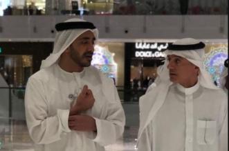 صورة عفوية .. عبدالله بن زايد والجبير في دبي مول - المواطن