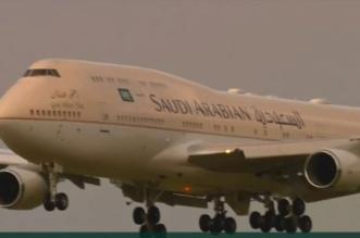 فيديو .. لحظة هبوط طائرة ولي العهد في بوينس آيرس للمشاركة في G20 - المواطن
