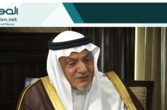 تركي الفيصل: الشعب يحب محمد بن سلمان .. مكانته أعلى مما كانت عليه قبل ٦ أشهر - المواطن