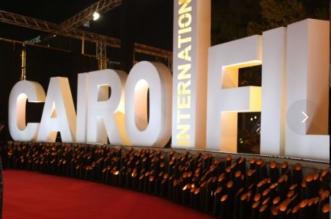 مهرجان القاهرة السينمائي يحجب جائزة الجمهور - المواطن