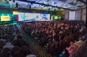 منتدى مسك العالمي: الشباب أكبر مصدر للحلول وتغيير العالم - المواطن