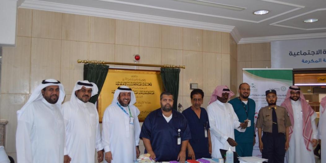 """صور.. """"المواطن"""" تشارك في حملة دمنا واحد بمكتب المالية في مكة المكرمة"""