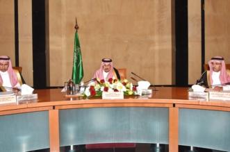 هيئة تطوير الرياض تخرج في اجتماعها الأول بـ5 إجراءات سكنية و6 ملفات - المواطن