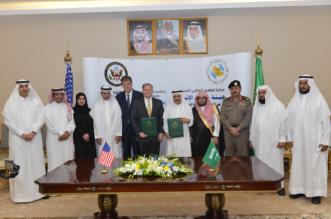 مذكرة تفاهم سعودية أمريكية في مكافحة جرائم الاتجار بالأشخاص - المواطن