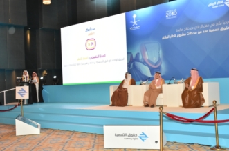 صور.. تفاصيل نتائج مزايدة حقوق تسمية 8 محطات في مشروع قطار الرياض - المواطن