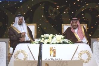 خادم الحرمين يرعى حفل تكريم الفائزين بـجائزة الملك خالد - المواطن