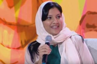 ثقافة واطلاع وخبرة تعكس مكانة المرأة السعودية.. هكذا يرى العالم ريما بنت بندر - المواطن