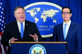 واشنطن تتوعد إيران بعد العقوبات الاقتصادية: القادم أشد - المواطن