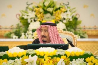 مجلس الوزراء برئاسة الملك : إشادة بأداء الميزانية العامة في الربع الثالث - المواطن