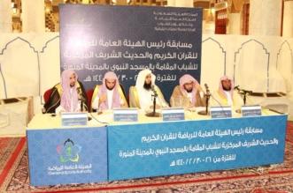 مكنون تهنئ رياضة الرياض لنيلها المركز الثاني في مسابقة القرآن والحديث - المواطن