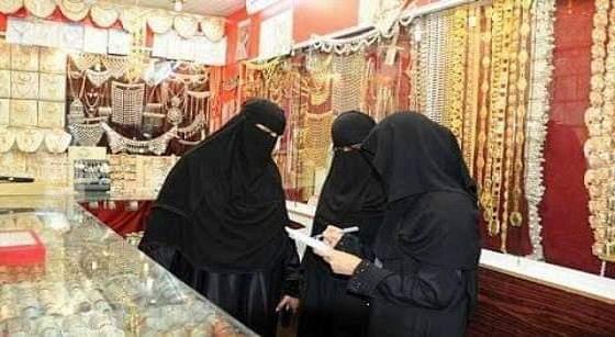 تأهيل 20 فتاة للعمل في قطاع الذهب والمجوهرات