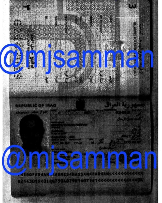 قصة الإرهابي إبراهيم الأحمد.. وعلاقته بتركيا والإخوان - المواطن