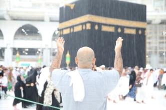 فيديو وصور .. أمطار مكة تغسل الحرم وتسيل الأودية - المواطن