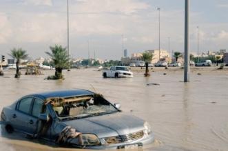أمطار الكويت رعب يتواصل.. تحذيرات من موجة جديدة اليوم - المواطن