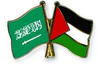 فلسطيني يجحد ما قدمته السعودية .. من شرذمة مثيرة للفتن - المواطن