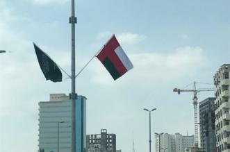 السعودية تحتفي بعُمان.. أعلام السلطنة تزين شوارع المملكة - المواطن