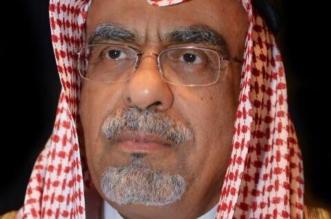 إمهال المنشآت أسبوعين للتقيد بالأسماء العربية في مكة - المواطن