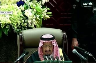 الملك: إيران دأبت على إثارة الفوضى والخراب وعلى العالم وقف تهديداتها - المواطن