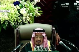 خادم الحرمين: المملكة ستستمر في التصدي للتطرف والإرهاب - المواطن
