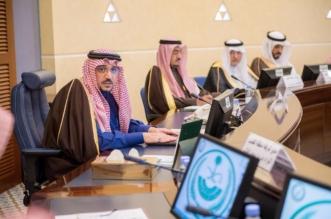 فيصل بن مشعل يترأس اللجنة العليا لمعرض القصيم للكتاب - المواطن