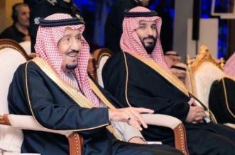 الملك وولي العهد خط أحمر.. رسالة من السعوديين تلجم المغرضين - المواطن