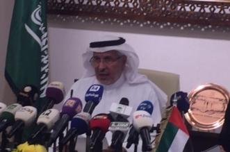 500 مليون دولار من المملكة والإمارات لتأمين الغذاء لـ12 مليون يمني - المواطن