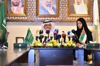 12 مليون يمني يستفيدون من مبادرة إمداد السعودية الإماراتية - المواطن