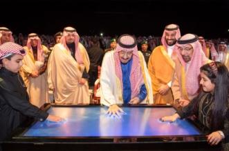 رحلة التعدين السعودي من مهد الذهب إلى وعد الشمال - المواطن