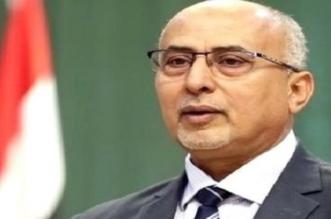 وزير يمني: الحوثيون يمارسون انتهاكات إرهابية بحق المنظمات الإغاثية - المواطن