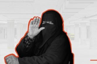 حساب أم سعود الرسمي حديث القاصي والداني.. من هي ؟! - المواطن