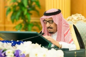 برئاسة الملك.. مجلس الوزراء يوافق على تحويل إدارة حي السفارات إلى هيئة عامة باسم هيئة حي السفارات - المواطن
