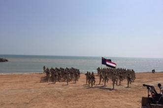 التحالف يجهز 1000 متدرب عسكري لتأمين سواحل حضرموت - المواطن