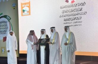 كورنيش الضباب يؤهل عسير للمرتبة الخامسة في جائزة العمل البلدي الخليجي - المواطن