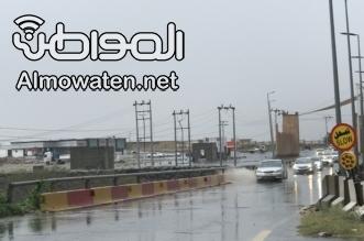 طقس الخميس .. أمطار رعدية ورياح على 13 منطقة - المواطن