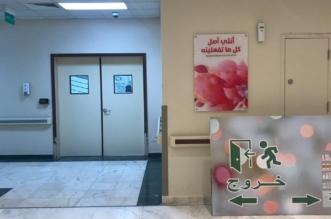 """سعود الطبية ترد عبر """"المواطن"""" على فيديو مداهمة الأمطار مبنى الولادة والأطفال - المواطن"""