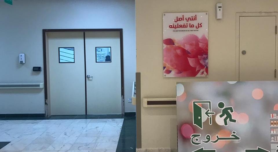 """سعود الطبية ترد عبر """"المواطن"""" على فيديو مداهمة الأمطار مبنى الولادة والأطفال"""