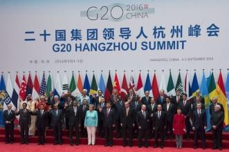 قمة العشرين في الأرجنتين .. للمرة الأولى في أمريكا الجنوبية - المواطن