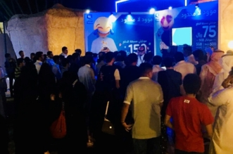 موبايلي تواكب اهتمامات الشباب برعاية مهرجان Game Nation بالأحساء - المواطن