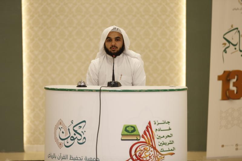مكنون تستضيف تصفيات جائزة الملك سلمان لمستوى الجمعيات التابعة - المواطن