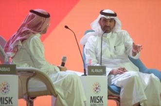 بمنتدى مسك العالمي.. نقاشات ساخنة حول دور الشباب في مواجهة تحديات المستقبل - المواطن