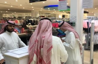 في أسبوعين.. عمل الرياض يُحرر 211 مخالفة وينذر 303 منشآت ويضبط 32 وافداً - المواطن