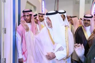 الفيصل يدشن عدداً من خدمات ومبادرات منشآت على هامش افتتاحه ملتقى بيبان - المواطن