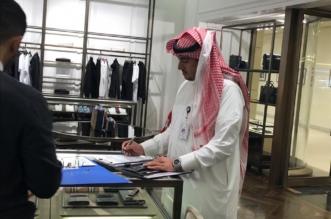 47 مخالفة لنظام العمل في الرياض وإنذار 162 منشأة - المواطن