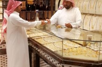 صور.. عمل الرياض يُحرر 188 مخالفة وينذر 296 منشأة - المواطن