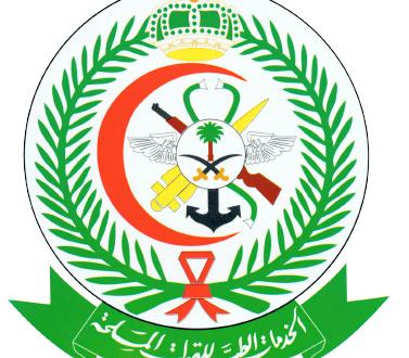 شعار مستشفى الملك فهد العسكري