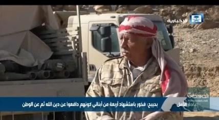 فيديو.. بطولات قائد محور بيحان واستشهاد 4 من أبنائه بمعارك اليمن